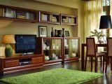 Модульная мебель Largo Classic BRW