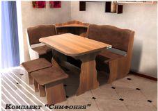 Кухонный уголок Симфония Миксмебель