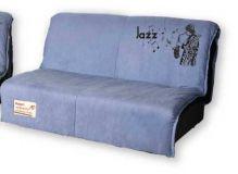 Молодежный диван Fusion A A058