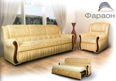 Комплект мягкой мебели Фараон Divanoff