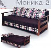 Диван Моника 2 Divanoff