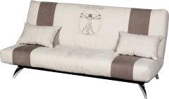 Молодежный диван Fusion 024