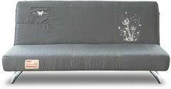 Молодежный диван Fusion 041