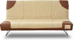 Молодежный диван Fusion 050