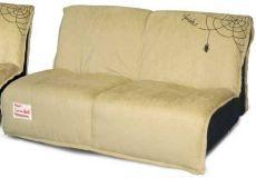 Молодежный диван Fusion A A013