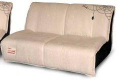 Молодежный диван Fusion A A014