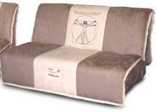 Молодежный диван Fusion A A024
