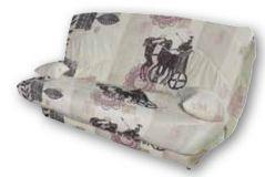 Радуга BRW диван (gladiator beige loneta)