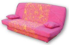 Радуга BRW диван (letrin fresa)