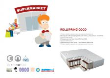 Матрас Rollspring Coco (в вакуумной упаковке)