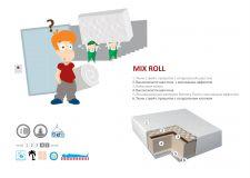 Матрас Mix Roll (в вакуумной упаковке)