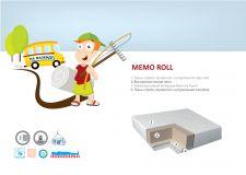 Матрас Memo roll (в вакуумной упаковке)