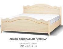 Кровать 2-сп. (б/матрасу) Селина Свiт меблiв
