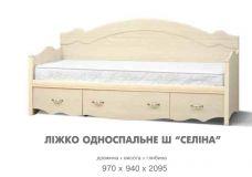 Кровать 1-сп.Ш (б/матраса) Селина Свiт меблiв