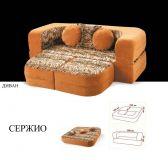 Бескаркасный диван Сержио